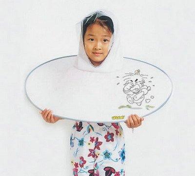 Funny UFO Umbrella
