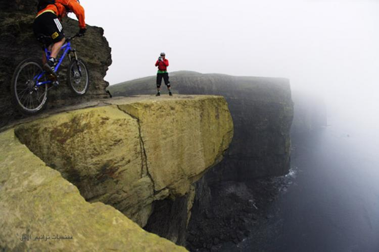 Bike trail on the Cliffs of Moher High Places