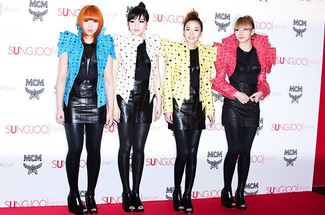 2NE1 (2010) Girl Group