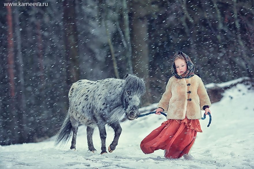 Children and Animal