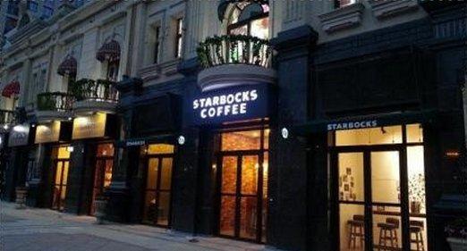 Starbucks Fake 11 Starbocks