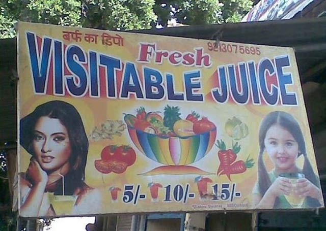 FRESH VISITABLE JUICE Funny Signs