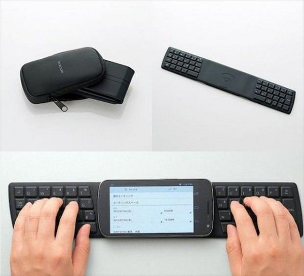 Portable Keyboard for Smartphone Cool Inventions