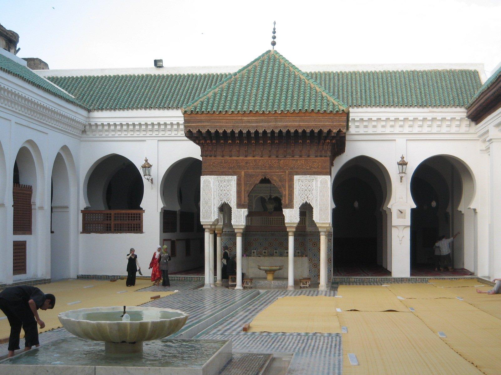 1. University of Al-Karaouine, Morocco