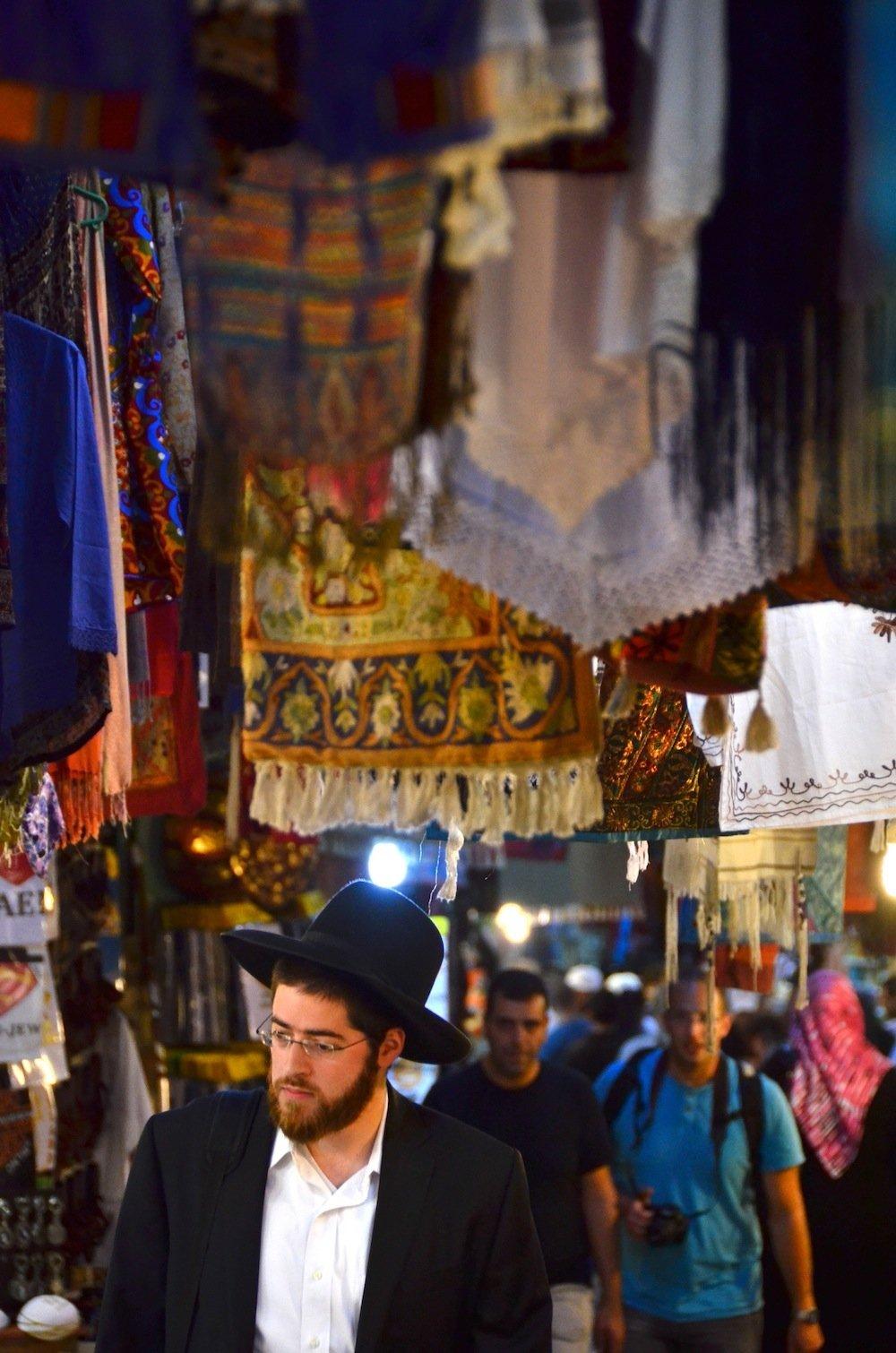Old City of Jerusalem Beautiful Israel