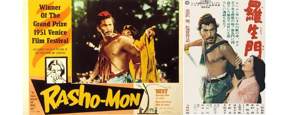 Best 100 Movies Ever 97 - Rashomon