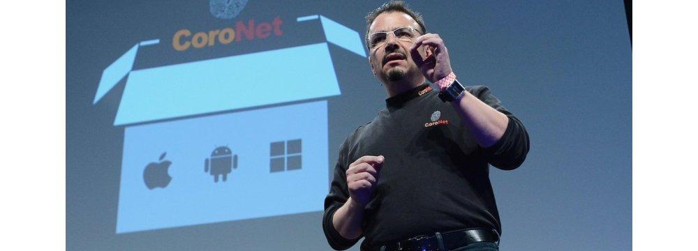 Hot Israeli Startup Companies 2015 - CoroNet