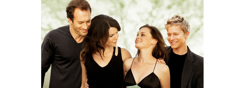 Gilmore Girls Fun Facts With the Guys