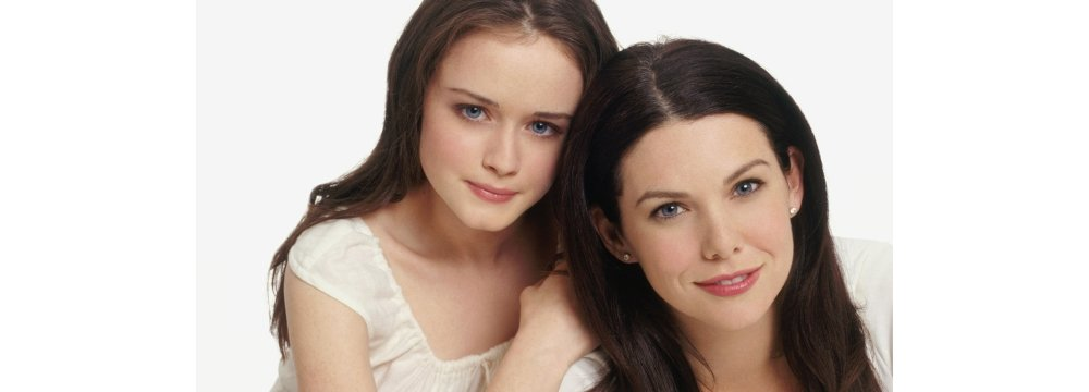 Gilmore Girls Fun Facts Blue Eyes Smile