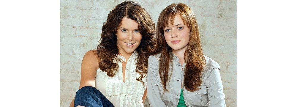 Gilmore Girls Fun Facts Blue Eyes