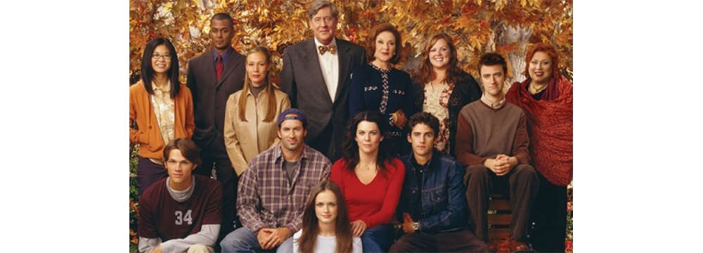 Gilmore Girls Fun Facts - Cast