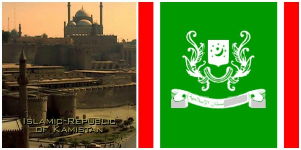 24 series trivia islamic republic kamistan