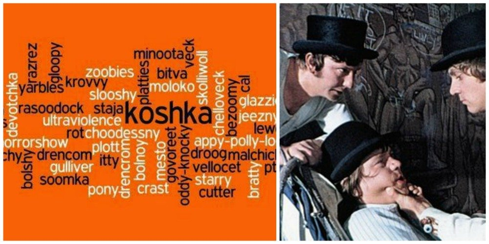a clockwork orange - nadsat