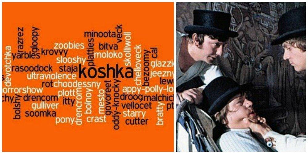 A Clockwork Orange: Little-Known Facts | Briff.Me