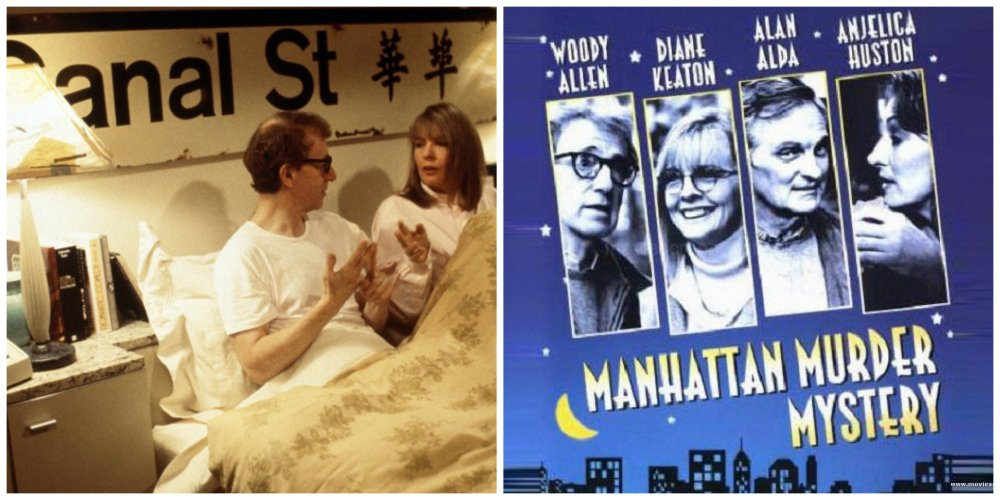 annie hall manhattan murder mystery
