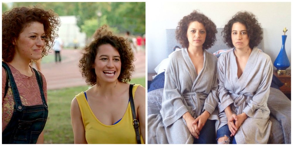 broad city alia shawkat