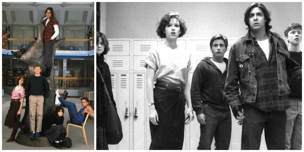 the breakfast club high school undercover