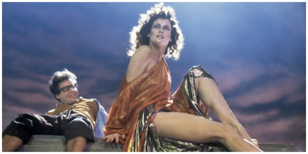 ghostbusters sigourney weaver