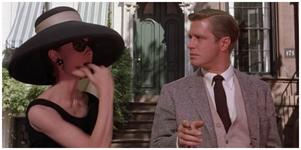 breakfast at tiffany's whistle